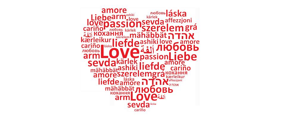 Οι γλώσσες της αγάπης